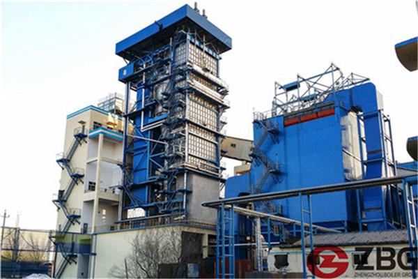 70 ton power plant biomass boiler,India power plant boiler for sale ...