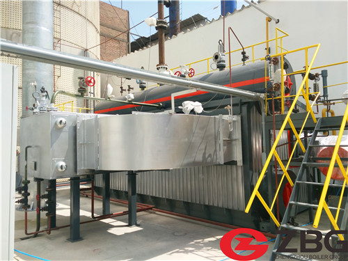 45 ton szs oil fired steam boiler for sale,szs oil fired steam ...